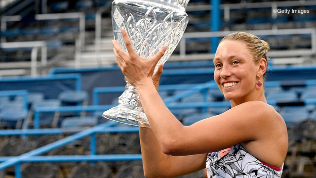 WASHINGTON, DC - JULY 24:  Yanina Wickmayer of Belgium holds the trophy after her  6-4, 6-2 win over Lauren Davis of the United States in the women's singles final of the Citi Open at Rock Creek Tennis Center on July 24, 2016 in Washington, DC.  (Photo by Grant Halverson/Getty Images)