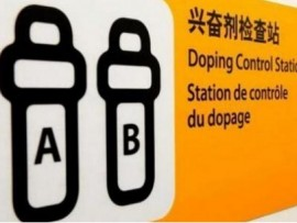 doping-a34234